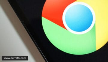 5 مميزات مخفية في متصفح جوجل كروم للهواتف