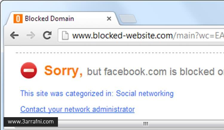 حجب المواقع