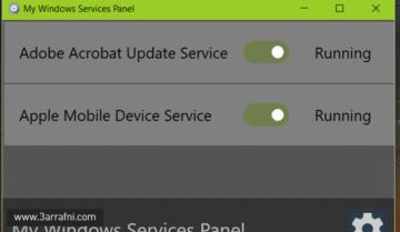 قفل البرامج و التطبيقات التي تعمل في الخلفية و عند بدء التشغيل في الويندوز بضغة زر