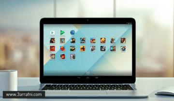 برنامج LeapDroid الجديد لتشغيل تطبيقات والعاب اندرويد علي الحاسوب