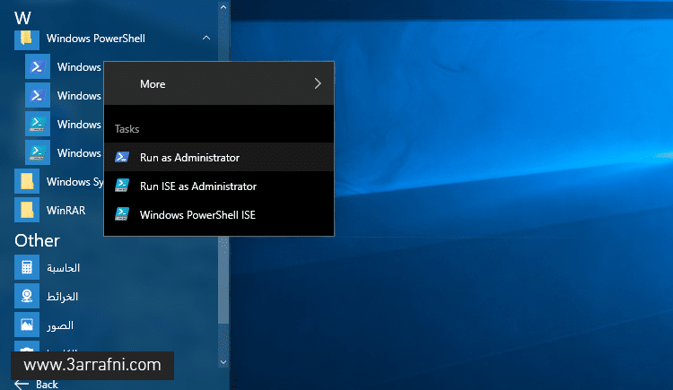 open PowerShell as admin