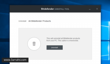 Bitdefender Uninstall Tool
