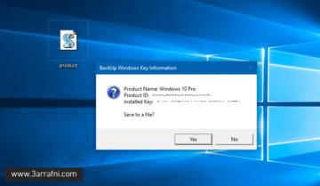 كيفية إستخراج مفتاح التفعيل الخاص بنسخة ويندوز 7,8,10 7