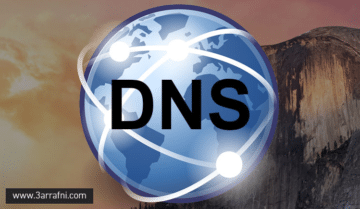 Tools To Change DNS Servers