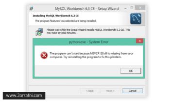 """كيفية إصلاح خطأ """"msvcr120.dll"""" الذي يظهر اثناء تثبيت البرامج"""