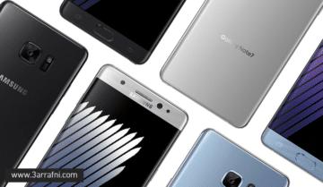 مراجعة هاتف Galaxy Note 7 مميزات والمواصفات كاملة