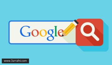 جوجل تضيف العاب جديدة ضمن محرك البحث، تعرف عليها الآن !
