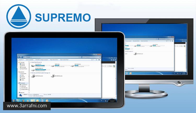 برنامج Supremo للتحكم في اجهزة الكمبيوتر البعيدة عنك بسهولة