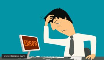 اداة مميزة تساعدك على فهم رموز الخطأ التي تظهر في الويندوز