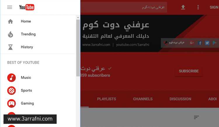 new-design-youtube