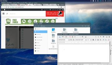 كيفية استرجاع أعمالك بعد غلق الحاسوب على نظام Ubuntu