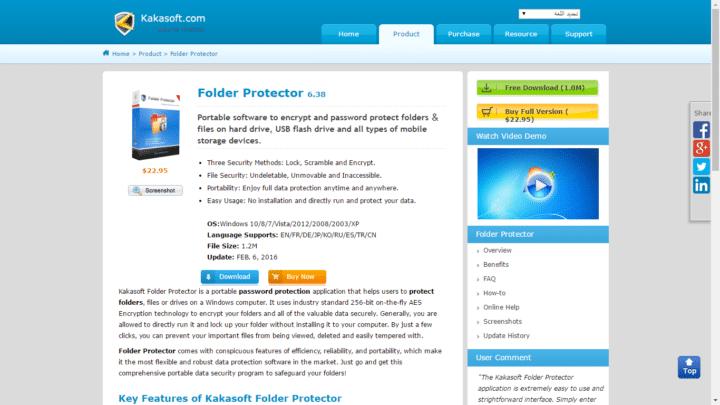 folder-protect