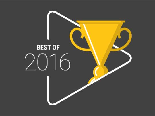 تعرف على أفضل تطبيق فى جوجل بلاى و الأكثر تحميلاً لعام 2016 1