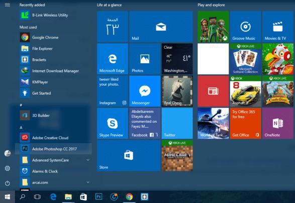 أهم 7 اختصارات فى لوحة المفاتيح ل ويندوز 10 windows 2