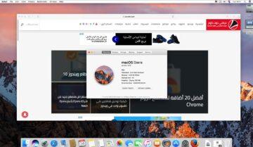 شرح تثبيت نظام ماك macOS Sierra علي ويندوز كنظام وهمي Vmware
