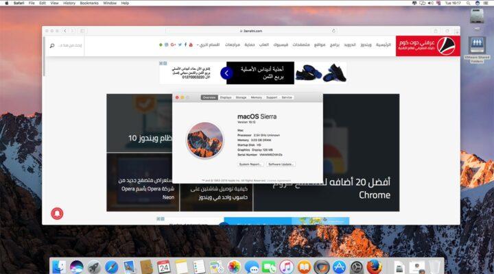 شرح تثبيت نظام ماك macOS Sierra علي ويندوز كنظام وهمي Vmware 1