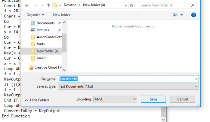 كيف تقوم بإستخراج سيرال Product Key لنسخة الويندوز 3