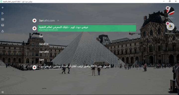 استعراض متصفح جديد من شركة Opera بأسم Opera Neon 1