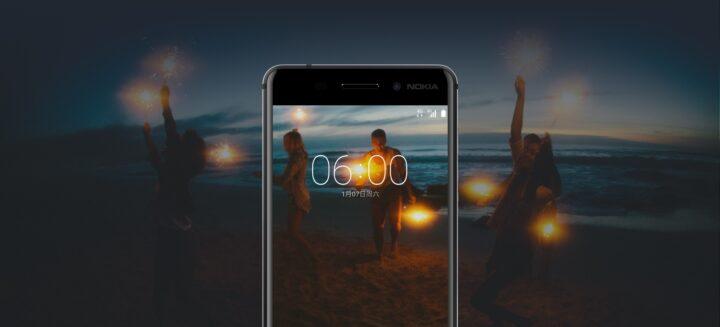 مواصفات ومميزات هاتف نوكيا Nokia 6 الجديد مع السعر 1