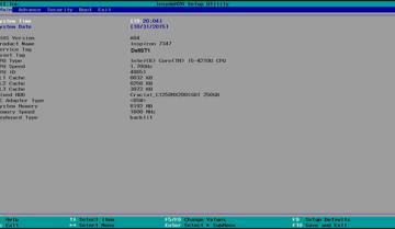 ماهو الـ BIOS وهل يُفترض بنا تحديثه ام لا