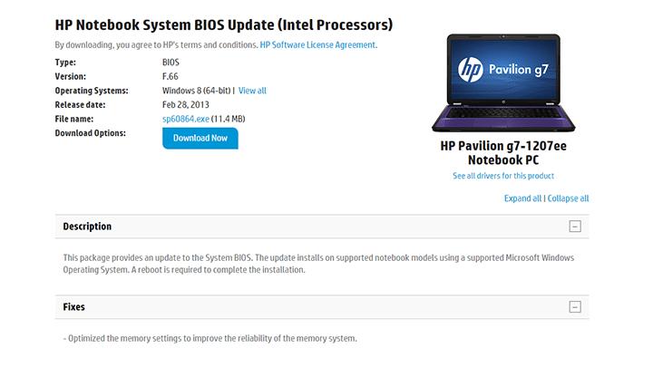 متى يحتاج الـ BIOS الى التحديث وكيف تقوم بتحديثه بالتفصيل 3
