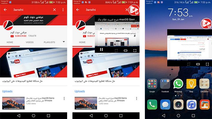 تطبيق لمشاهدة يوتيوب اثناء استخدامك للهاتف Floating PopUp 1