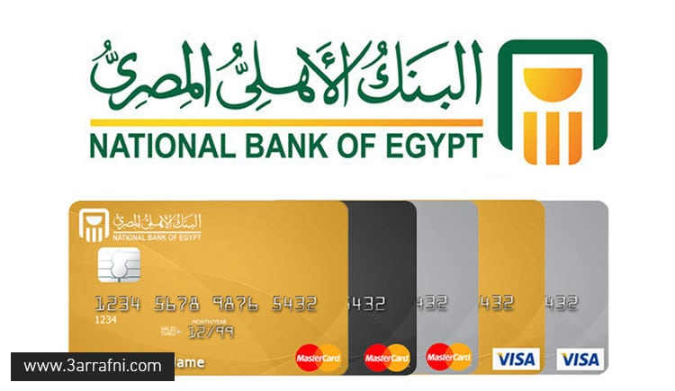 حلول لتفعيل و الشراء و السحب من خلال باي بال مصر و الإنترنت بشكل عام 8