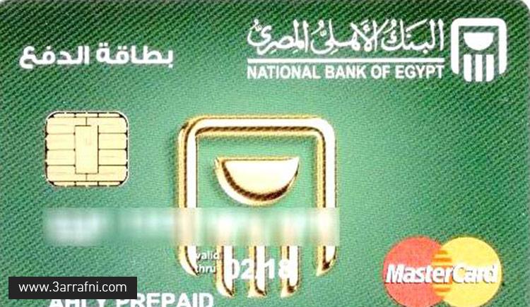 حلول لتفعيل و الشراء و السحب من خلال باي بال مصر و الإنترنت بشكل عام 6
