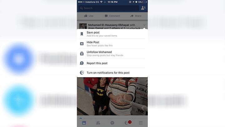 تخلص من المنشورات المزعجة في الفيس بوك و استمتع بقراءة ما تُحب فقط ! 9