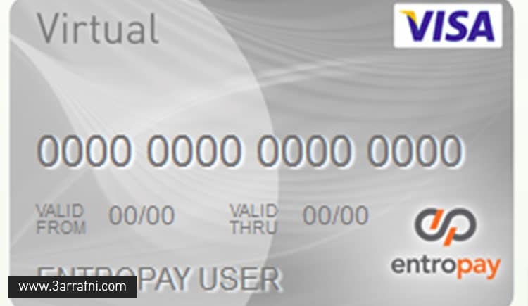 حلول لتفعيل و الشراء و السحب من خلال باي بال مصر و الإنترنت بشكل عام 10