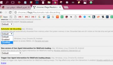 كيفية إيقاف Chrome من إعادة التحميل التلقائي لعلامات التبويب عند إعادة زيارتها