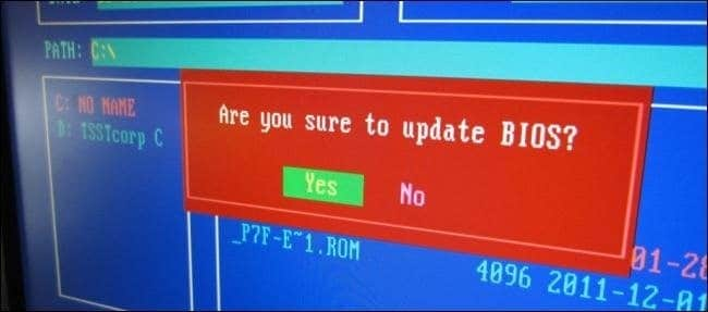 تعرف على واجهة الـ BIOS ف حاسوبك ولماذا و متى يتم تحديثها؟ 2