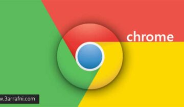 كيف تزيد من سرعة Google chrome 6