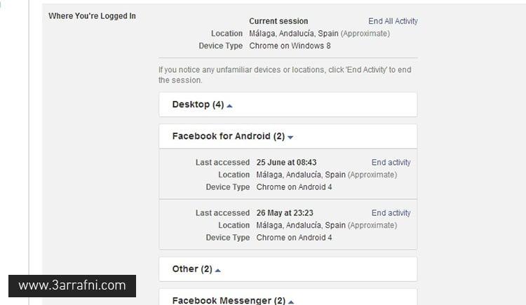 كيفية معرفة ما إذا كان حساب الفيس بوك تم إختراقه و طرق تأمين الحساب 2