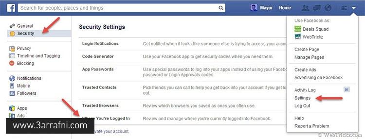 كيفية معرفة ما إذا كان حساب الفيس بوك تم إختراقه و طرق تأمين الحساب 1