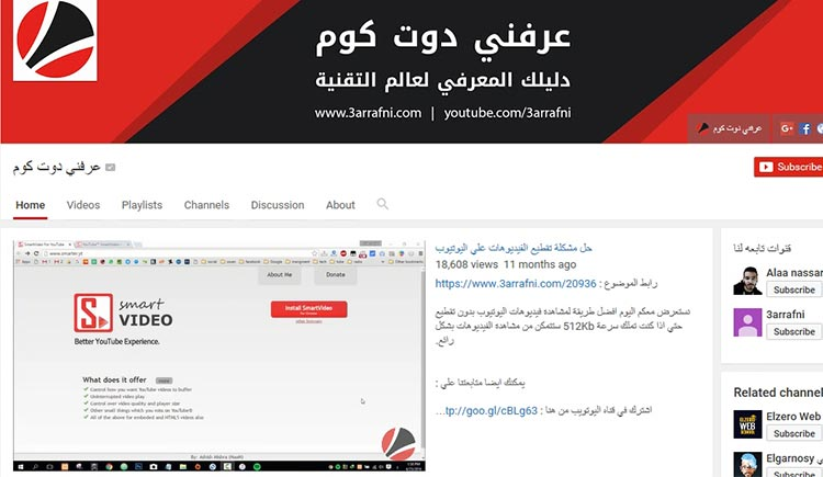 إحصل الآن على التصميم الجديد الرائع لليوتيوب بنكهة Material Design 3