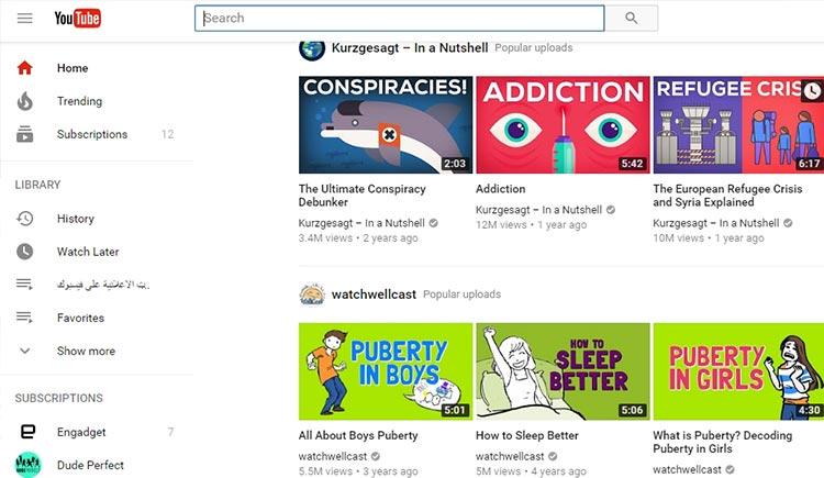 إحصل الآن على التصميم الجديد الرائع لليوتيوب بنكهة Material
