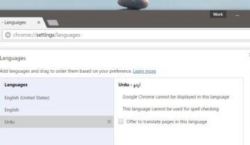 كيفية تغيير لغة الترجمة للمواقع في متصفح جوجل كروم