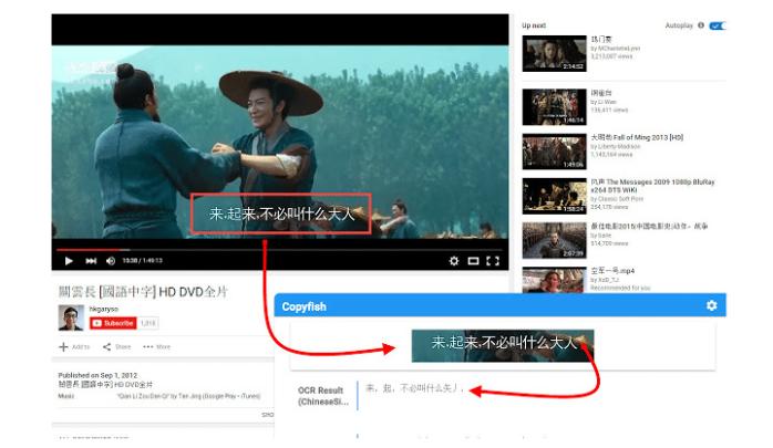 اضافه للمتصفح لنسخ نصوص Text من اي فيديو علي يوتويب 1