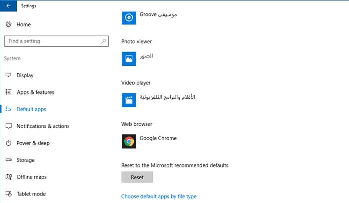 كيفية البحث على Google بواسطة Cortana و رؤية النتائج بمتصفح Chrome