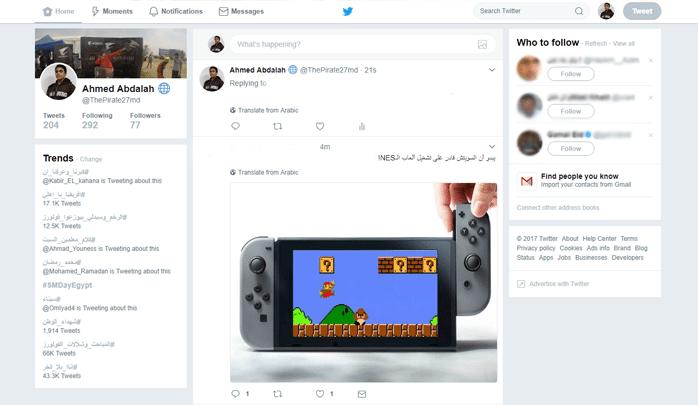 التخلص من الدوائر فى Twitter و العودة الى الشكل القديم