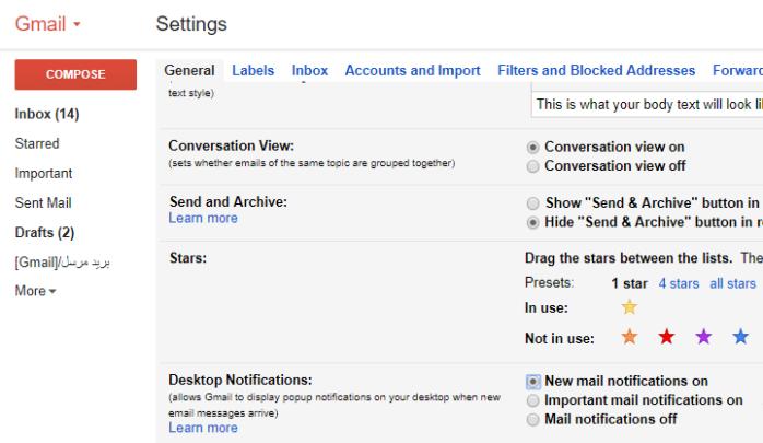 كيف تقوم بتفعيل اشعارات سطح المكتب لـ Gmail 2