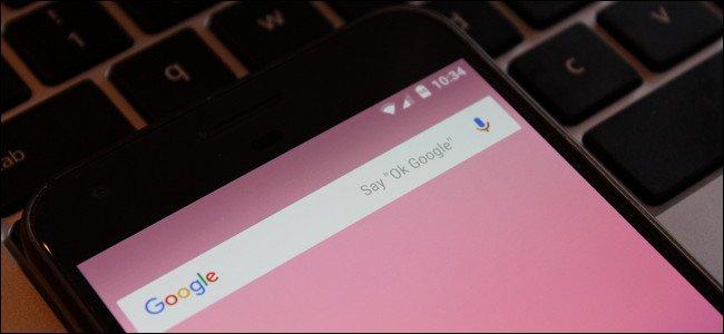 كيفية إغلاق خاصية Ok Google على الهواتف الأندرويد! 1