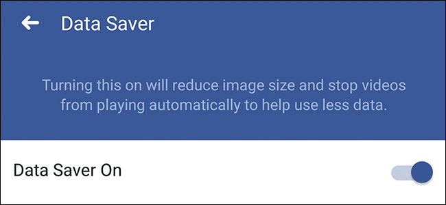 كيفية تشغيل خاصية Data Saver في تطبيق الفيس بوك لأصحاب الباقات 1