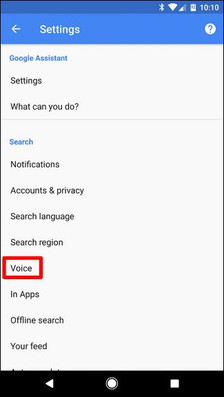 كيفية إغلاق خاصية Ok Google على الهواتف الأندرويد! 5