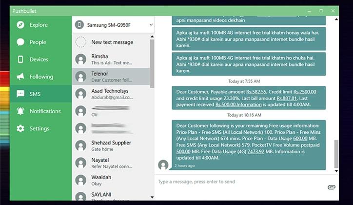 كيفية إرسال الرسائل SMS و الملفات من الكمبيوتر بإستخدام تطبيق Pushbullet 4