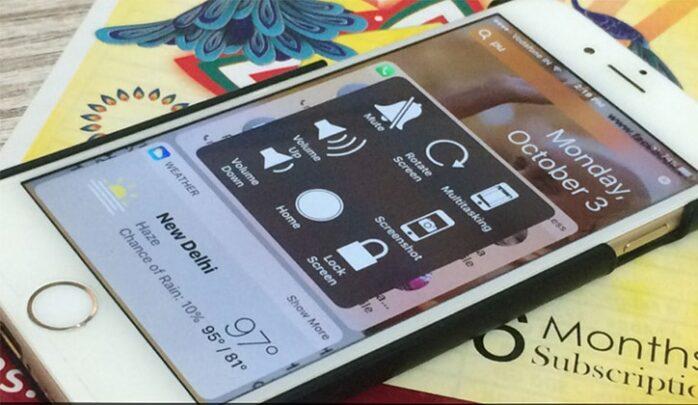 طريقة إضافة Touchscreen Home Button في أجهزة الأيفون و الأيباد 1