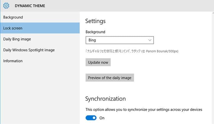 طريقة وضع صورة كخلفية لسطح المكتب و Lock Screen بإستخدام تطبيق Dynamic Theme 7