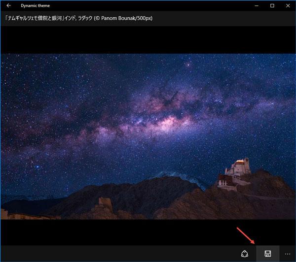 طريقة وضع صورة كخلفية لسطح المكتب و Lock Screen بإستخدام تطبيق Dynamic Theme 5