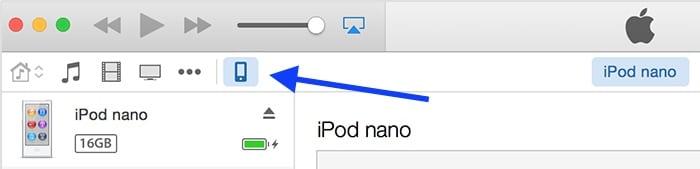 طريقة عمل Backup لأجهزة الأيفون و الأيباد و الأيبود من خلال iTunes و iCloud 4
